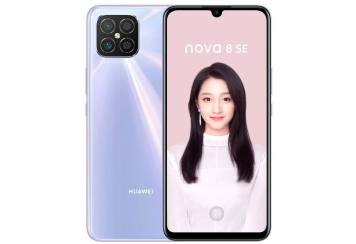 techweekmag Huawei Nova 8 SE has got a 64MP camera 5G and 66W charging