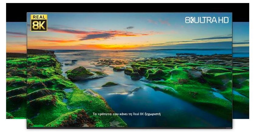 techweekmag LG NANO956NA The new Real 8K NanoCell TV 1