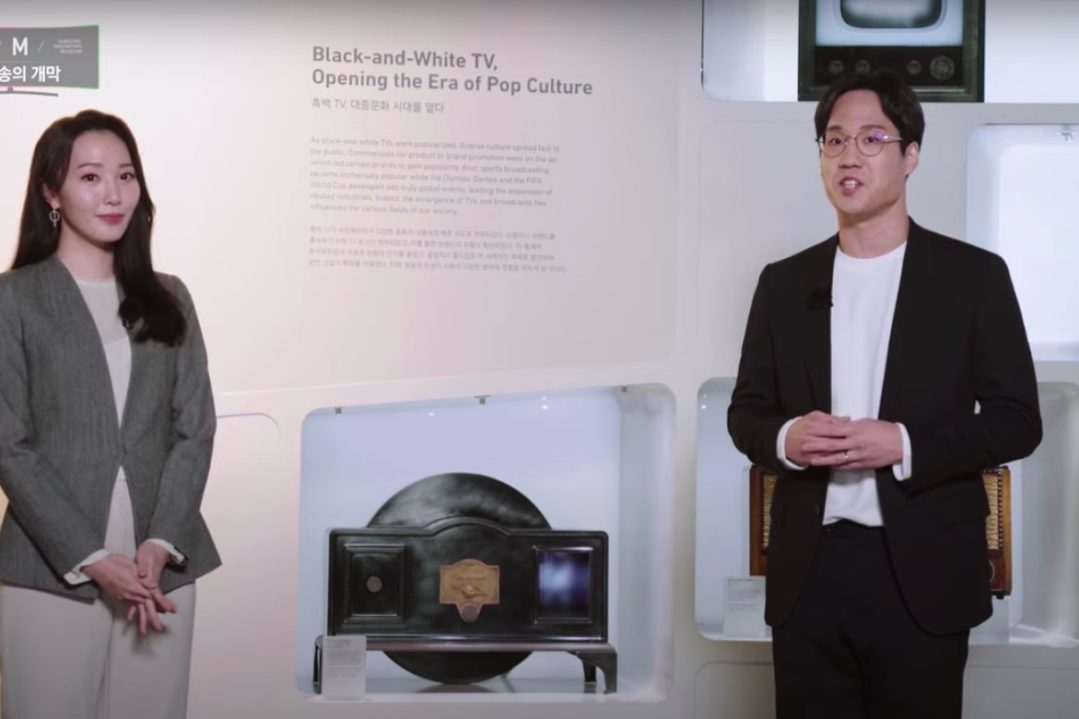 Samsung Museum of Innovation Launches Online Tours on Display History