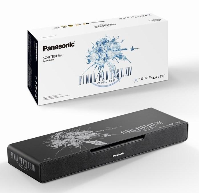 Panasonic SC HTB01FF