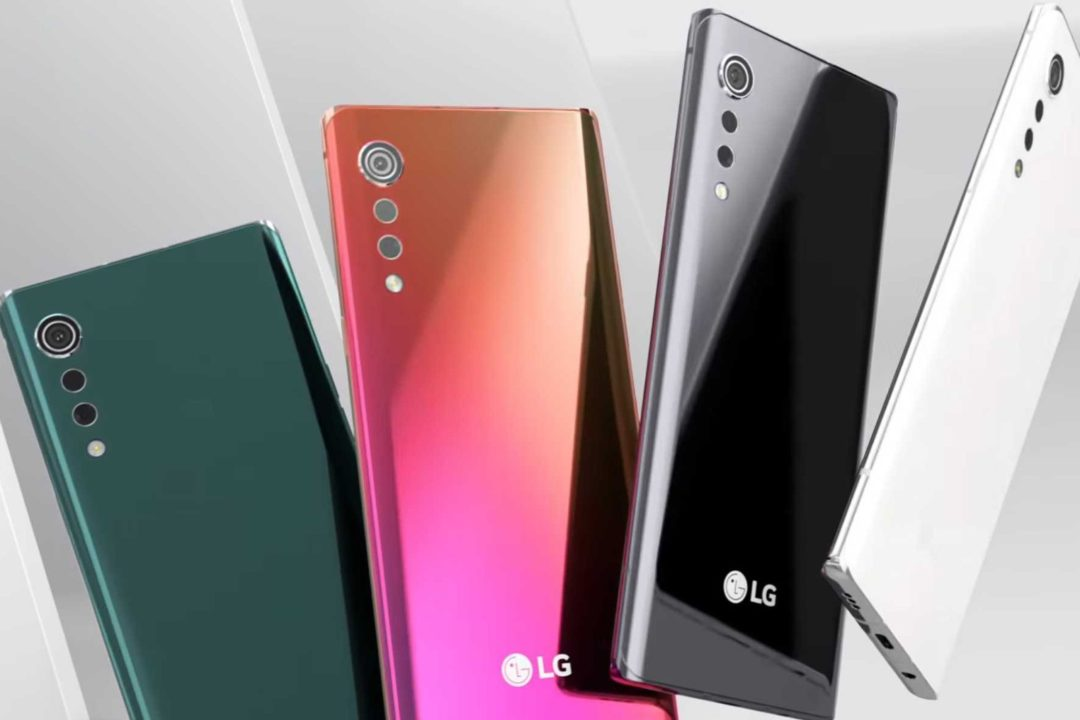 LG announces the closure of its smartphone business