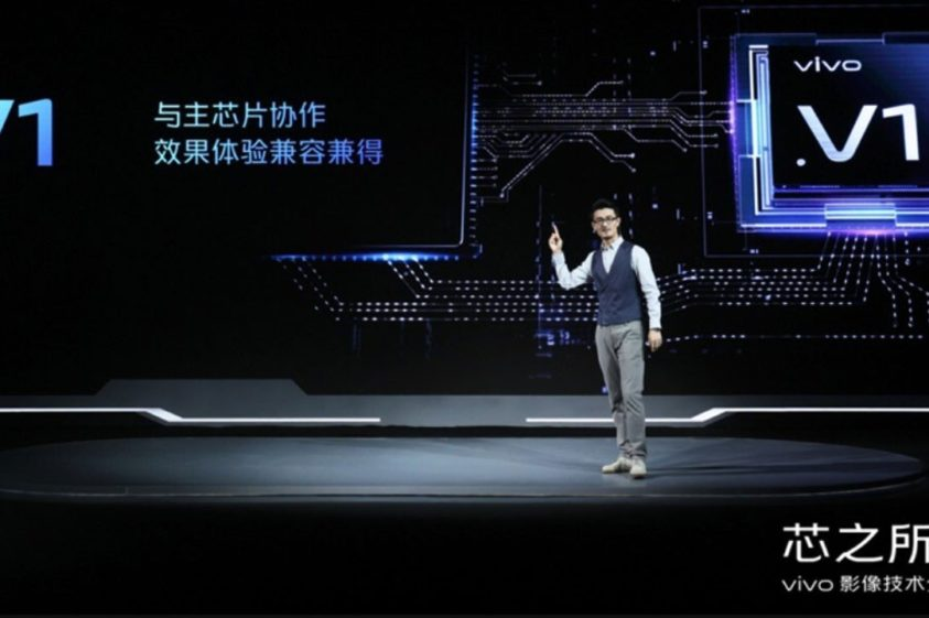 Vivo introduces the Imaging Chip V1